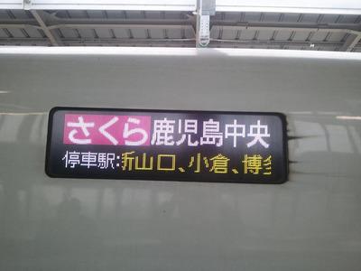 20120116_14_50_46_2
