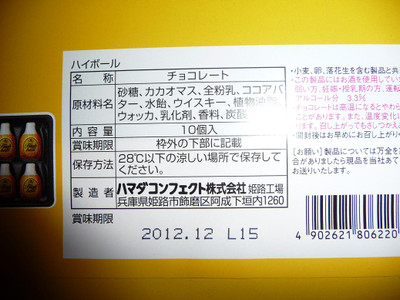 P1070206