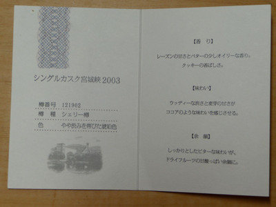P1100297