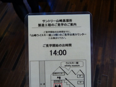 P1100299